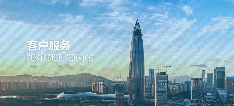 深圳市亿立方生物技术有限公司致力于精准医学体外诊断试剂的开发、生产和销售